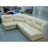 Купить диван для офиса