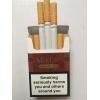Продам оптом сигареты Marble (картон) .