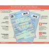 Предлагаем больничный лист 2011,  купить чеки.