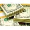Инвестиционное предложение обратиться за кредитом