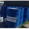 Присадки к нефтепродуктам