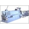 Продам  правильно отрезной автомат И6122 аналог ГД162