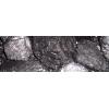 Реализуем качественный энергетический уголь