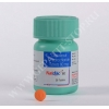 Мощное лекарство для избавления от гепатита.  Скажи гепатиту СТОП