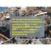 Купим металлолом ст. м. Нарвская 8-950-007-66-51 ул.  Калинина д. 39.