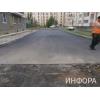 Ямочный ремонт дорог СПб