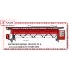 Широкоформатный принтер КТ-3312