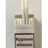 Сигареты Прима оптима мелким и крупным оптом (310$)