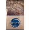 Сигареты ФЭСТ СИНИЙ без фильтра купить
