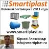 Смарти-Пласт Smartiplast Смартпласт Smartplast Смпласт Smplast