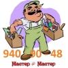 Говорите по-русски 940-90-48 по узбекски - 560-12-37