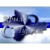 Туристическая фирма «КРЫМ-ТУРИСТ»