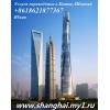 Услуги переводчика в Шанхае / гид переводчик в Шанхае