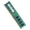 Память для компьютера ddr2,  1Gb всего за 400 руб.