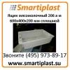Ящик пластиковый мясомолочный ящики пластиковые мясомолочные