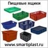 Ящики пищевые ящик пищевой контейнер